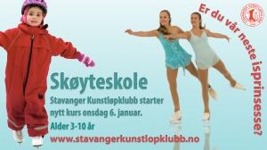 skoyteskole-kinoreklame-2015